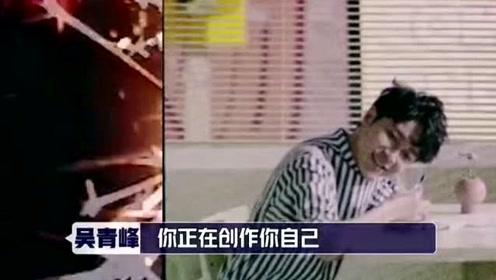《明日之子2》李宇春要求严格霸气十足,毛不易担任主持萌呆了!