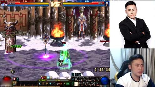 DNF:蓝拳李永,开始报复女鬼剑,开始玩套路了 !