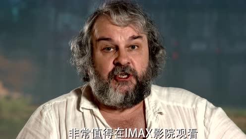 魔戒缔造者,彼得大帝力荐IMAX3D《掠食城市》