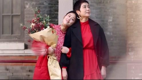 马思纯与小姨蒋雯丽同框 被赞似姐妹花画面养眼