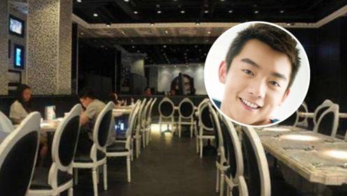 郑恺的高端火锅店 网友晒出消费账单后被吓到了