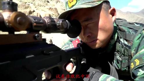 为无名者歌!且听将军为西藏察隅烈士写的《英雄坡》