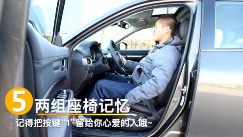 长安马自达CX-8《懂车10刻》