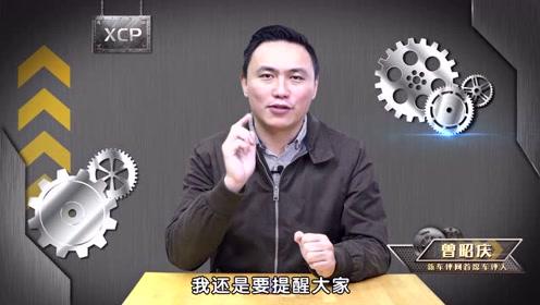 天籁的2.0T和QX50的发动机是一样的吗?