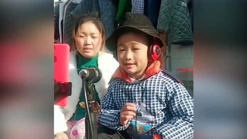 7岁娃听3遍戏就能唱 模仿老太太惟妙惟肖