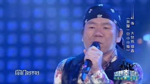 无法被模仿的嗓音,赵传再现经典《我是一只小小鸟》太好听了!