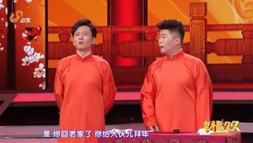 2019春晚孟鹤堂相声:吐槽网上的杠精,叫个外卖炸鸡都被抬杠