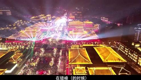 西安大唐不夜城,时空交错的美太震撼了