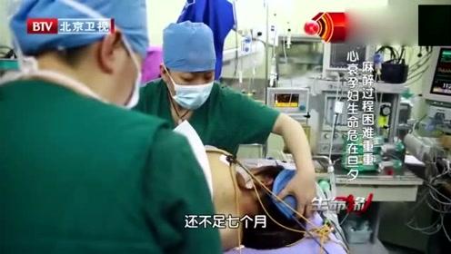年轻妈妈孕妇竟然心衰三级,才七个月就要剖腹产,太危险了
