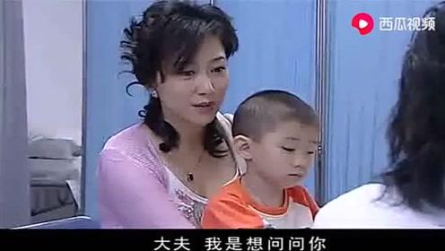后妈带生病的孩子去看医生,医生说恢复得很好,后妈不高兴了!