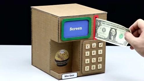 纸壳设计巧克力售卖机,恕我直言,原理我是没看懂!