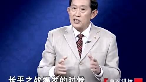 王立群讲史:赵王用赵括换掉廉颇,第一个反对的就是蔺相如!