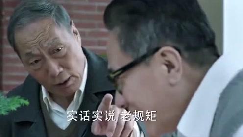 人民的名义:大风厂的职工为什么占厂,陈老可是说得明明白白的了