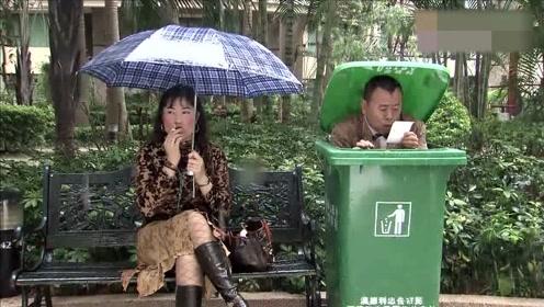 大雨瓢泼,男子躲进垃圾桶,却看到了相亲女的真面目