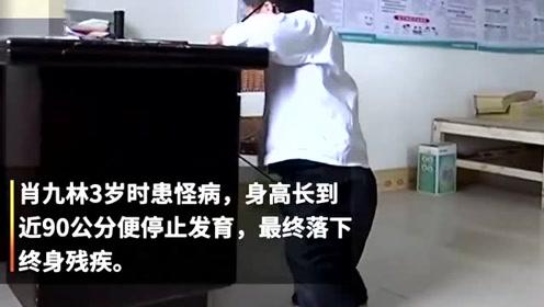 """""""迷你""""村医从医30年,妻子背他去出诊"""
