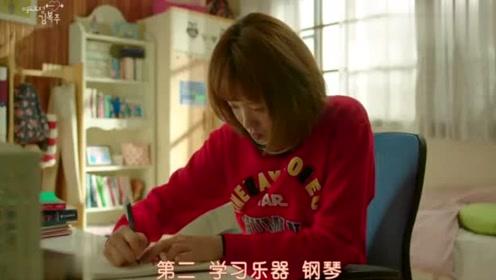 举重妖精金福珠:福珠想做的事都是少女心,这才是爱情的样子!