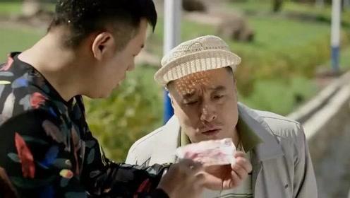 """老宋变卦告村官,宋晓峰""""守株待兔"""",妙招阻止老宋做错事!"""