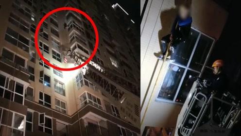 张家界一男子行窃被发现 竟顺着外墙管道爬到9楼 然后没劲了……