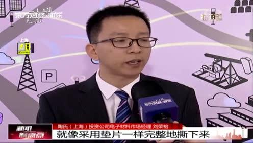 慕尼黑上海电子生产设备展5G产品受关注
