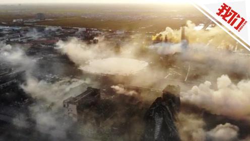 响水化工厂爆炸前后航拍对比:核心区半径500米内建筑被毁