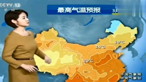 中央气象台:(26-28号)未来3天,以下地区迎来降温+降雨!