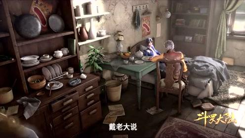 斗罗大陆:唐三解释自己和小舞只是朋友关系,可是没人相信了。