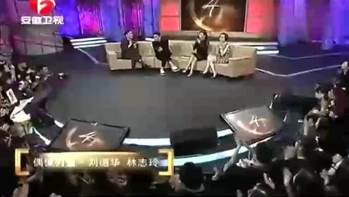 鲁豫有约:天王刘德华最喜欢的一首歌,经典旋律放出,天王唱起来