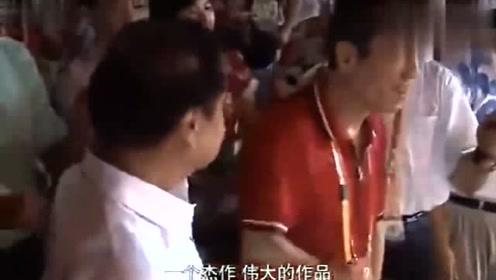 北京奥运会很少人知道的一次失误,张艺谋导演紧张得一直捏手!