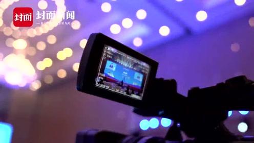 中轴线Vlog丨60秒看四川八城如何点亮天府中轴线