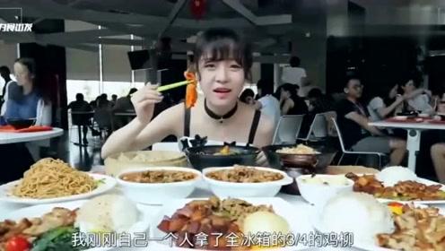 吃播大胃王:打卡阿里巴巴食堂,一桌子的食物,旁边小伙看懵了