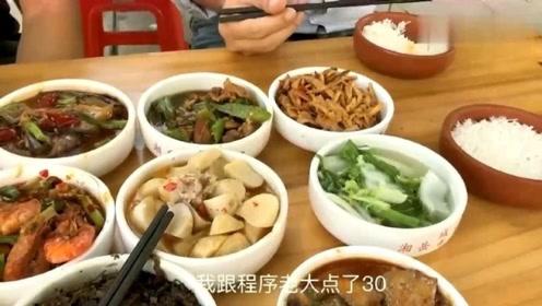 深圳打工妹,和新同事一起下饭馆,10个菜才这点钱真便宜!