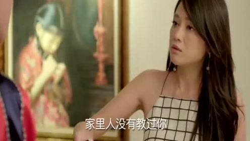 总裁以为美女不懂英文,就用英语羞辱,谁知美女听到后霸气反击