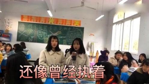 双胞胎女孩在班里翻唱《一曲相思》,超级好听!很有前途!