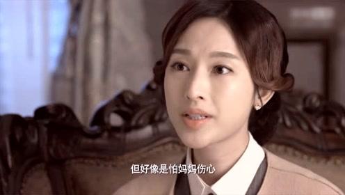 《面具背后》李东学双面角色性格迥异 与张俪上演血雨腥风生死恋