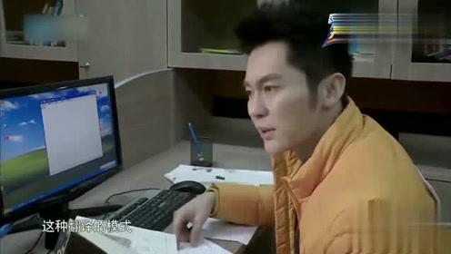 """奔跑吧兄弟:李晨吐槽节目组,游戏略有难度,要改名""""爱因斯坦李""""!"""