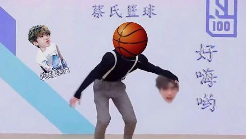 大神P图蔡徐坤打篮球的照片,黑到一定境界了,网友:为什么!