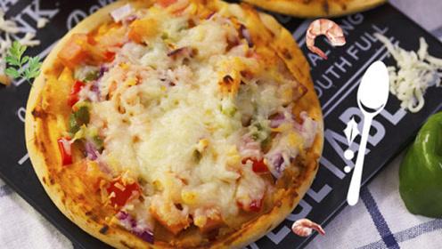 必胜客卖四十的披萨,在家做只要十几块!满满一层芝士,爽!