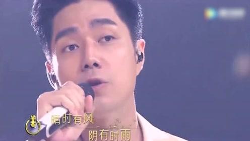 周笔畅陈楚生刘惜君袁成杰合唱《岁月神偷》,这个版本绝对精彩好听