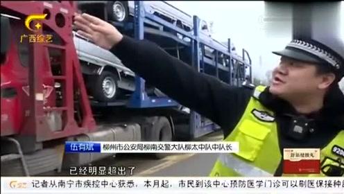 柳州:汽车拉汽车,车头上的汽车悬在半空,十分危险