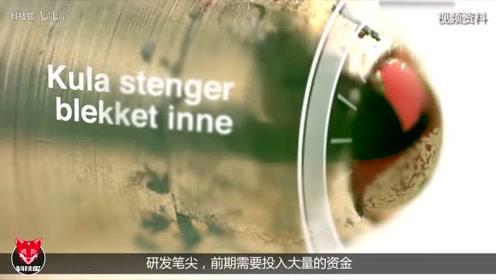 """圆珠笔""""圆珠""""难生产且利润不高,中国耗时多年终于研发出来"""