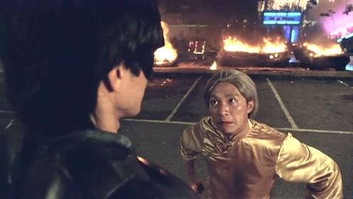 阿星启动复仇系统,竟变成了老太婆,还变成熨斗机,烫扁了铁甲!