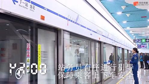 成都地铁24小时