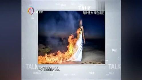 """福建女子拍""""烈焰婚纱照""""3秒背后被火烧 场面吓人"""