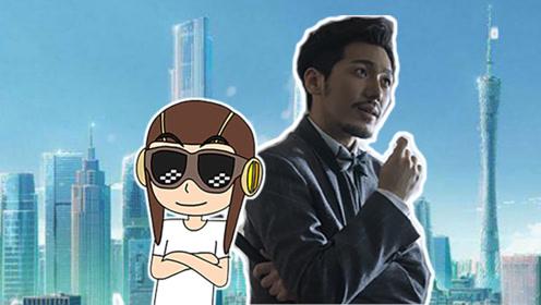 剧GAI访:《绅探》罗非奇葩崛起!你遇到过现实版的神奇葩?