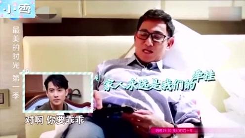 吴尊爸爸和孙女视频,惊现表情包,这爷爷太可爱了吧!