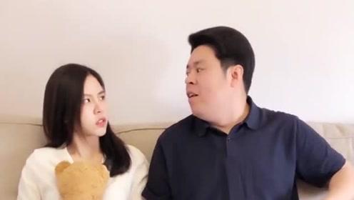 祝晓晗,你最大的优点就是忽悠,这也太能忽悠了