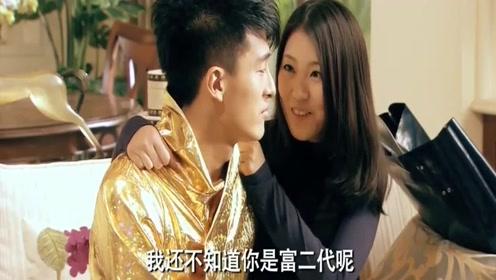 """爱情公寓:吕子乔和陈美嘉这段""""双簧"""",我以为他们是夫妻"""