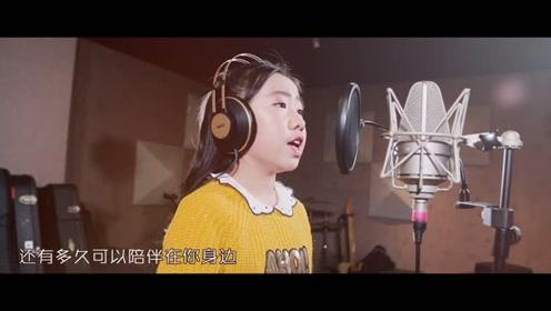 童星会小歌手王赵晗母亲节演唱《心愿》