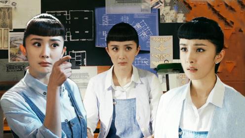 《筑梦情缘》事业女强人杨幂无所不能,穿着搭配堪称完美