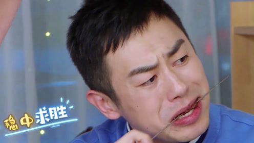 朱亚文霸气撸串:给我来串腰子!baby反应让人意外!